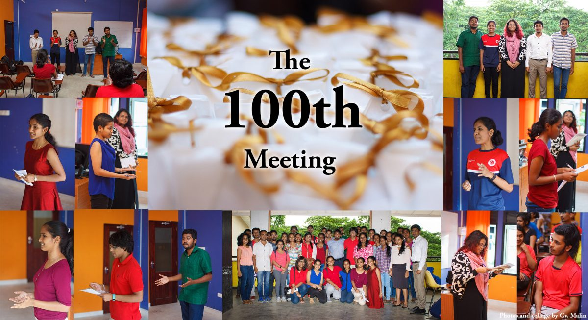 The Exuberance of the 100th