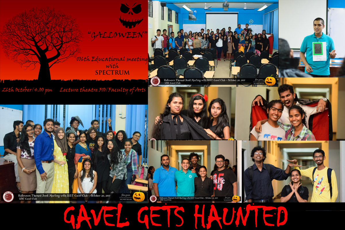 GAVEL GETS HAUNTED!!!
